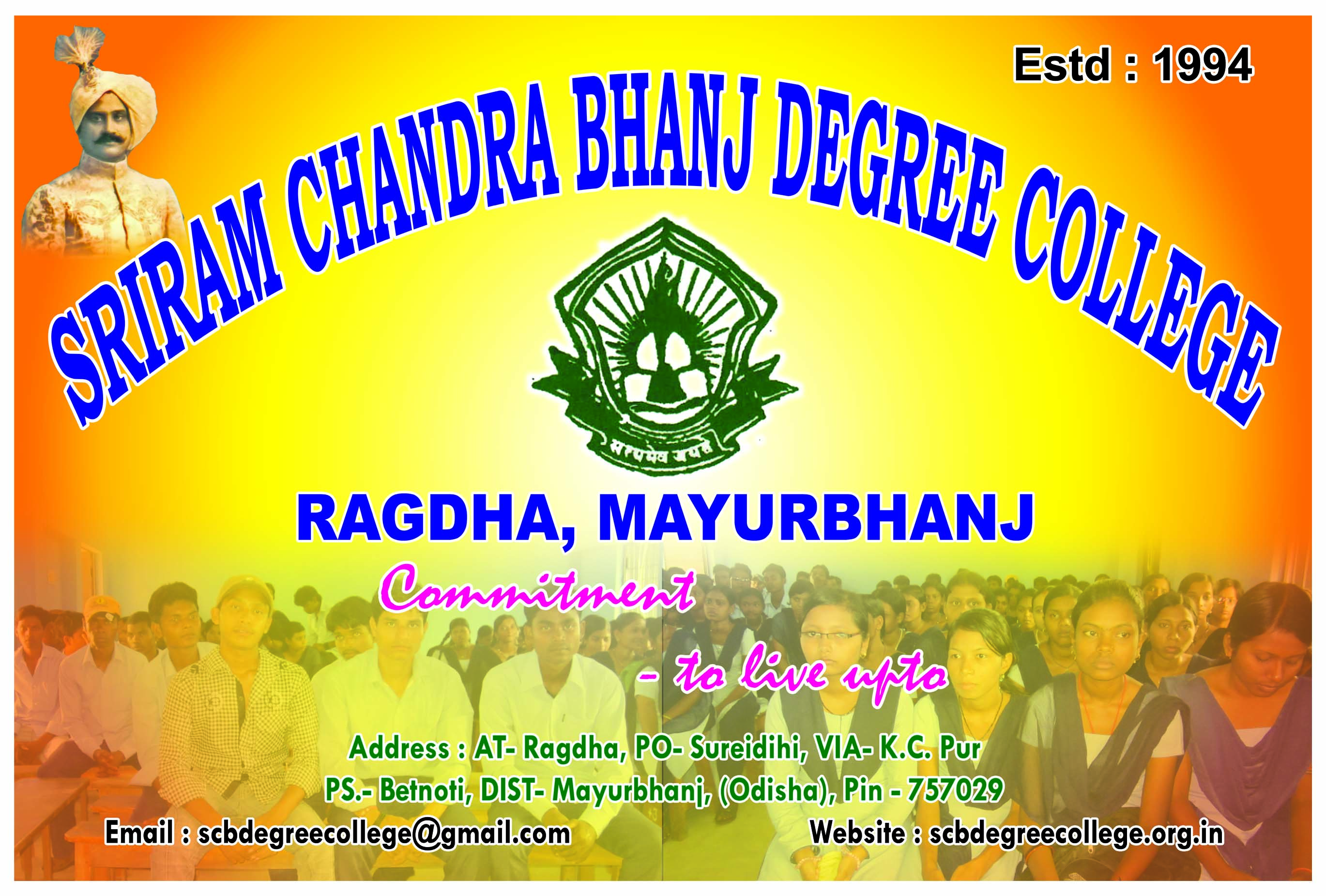 SCB DEGREE COLLEGE